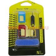 """Адаптер для нано сим-карты Nano SIM Adapter"""""""