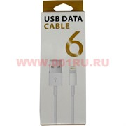 "Кабель для iPhone 6 ""USD Data Cabel"""