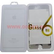 """Двусторонняя пленка для iPhone """"Glass H9"""" цвет серебристый"""
