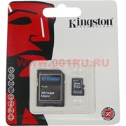 "Флешка ""Kingston"" mini с адаптером 16 Гб"
