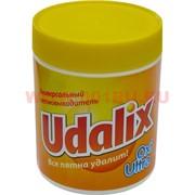 Пятновыводитель Udalix Oxy Ultra 600 г, цена за 6 шт (универсальный удаликс окси ультра)