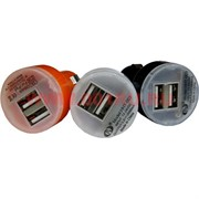 Зарядка универсальная в машину 2 порта 2 ампера цвета в ассортименте