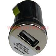 Зарядка универсальная в машину малая 1 порт 1 ампер цвет черный