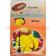 """Табак для кальяна Saidy Dandash 50 """"Манго"""" (Египет Саиди Mango)"""