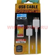 USB 3.0 кабель 1,5 метра