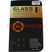 """Защитное стекло """"Glass Screen protector"""" в ассортименте на разные модели телефонов"""