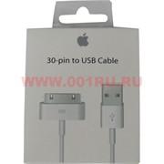 30-pin кабель USB