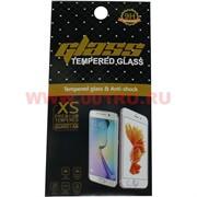 """Защитное стекло """"Glass"""" в ассортименте на разные модели телефонов"""