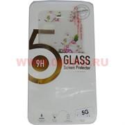 """Защитное стекло """"5 Glass"""" iPhone 5 и 6 двустороннее со стразами"""