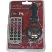 USB адаптер для машины для mp3