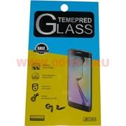 """Защитное стекло """"Tempered Glass"""" в ассортименте на разные модели телефонов"""