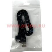 Кабель для iPad (нить) цвет черный