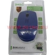 """Мышка USB """"Wireless Mouse Weibo"""" беспроводная цвета в ассортименте"""