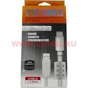 """USB кабель для iPhone """"High Quality"""" 1,5 метра yниверсальный"""