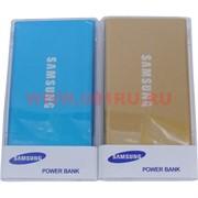 Внешний аккумулятор Samsung 12000 мА⋅ч, цвета в ассортименте