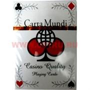 Карты для покера Carta Mundi (Бельги), цена за 1 упаковку