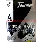 Карты для покера пластиковые Fornier (Испания), цена за 1 упаковку