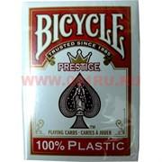 Карты для покера пластиковые Bicycle (Испания), цена за 1 упаковку
