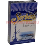 "Табак для кальяна Шербетли 50 гр ""Ganita"" (Virginia Tobacco Serbetli)"