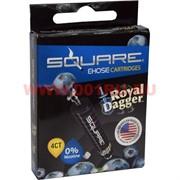 Картриджи Royal Dagger для эл. кальяна Square 4 шт без никотина