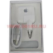 Зарядка для iPad блок+кабель