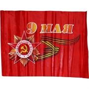 Флаг 9 мая 100х150 без древка, 10 шт/бл