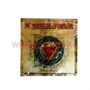 Янтры индийские с золотым покрытием 8,3х8,3 (100 рисунков)
