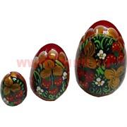 Набор Яйца - Пасхальные 3 шт