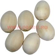 Яйца деревянные под роспись 6,5x4,5 см