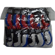 "Перчатки подвески малые ""триколор"" со шнуровкой, цена за 6 пар"