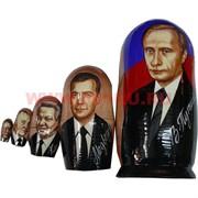 Матрешка 5 президентов: Путин, Медведев, Ельцин, Горбачёв, Брежнев