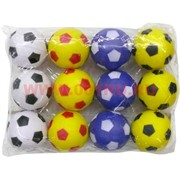 Мячики прыгающие 40 мм, цена за 6 штук