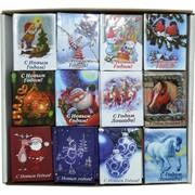 Книжки Новогодние подарочные, цена за 60 штук