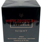 """Туалетная вода David Beckham """"Night"""" 75 мл мужская"""