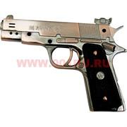 Зажигалка-пистолет малый