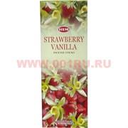 """Благовония HEM """"Strawberry Vanilla"""" (Клубника с ванилью) 6 шт/уп, цена за уп"""