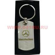 Брелок марки машин из камня Mercedes-Benz