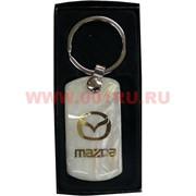 Брелок марки машин из камня Mazda