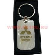 Брелок марки машин из камня Mitsubishi Motors
