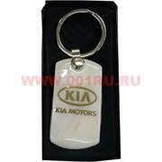 Брелок марки машин из камня KIA Motors