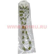 Набор:подвеска,браслет и серьги из циркона бело-зеленый цвет