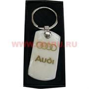 Брелок марки машин из камня Audi