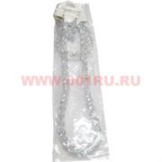 Набор:подвеска,браслет и серьги из циркона серебристый цвет