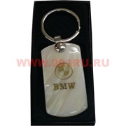 Брелок марки машин из камня BMW