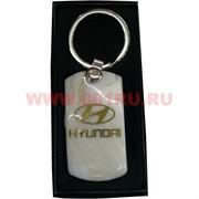 Брелок марки машин из камня Hyundai
