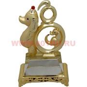 """Золото: Собака """"С Новым годом"""" символ 2018 года"""