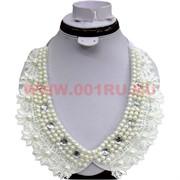 Колье-воротничок 45 см белый цвет