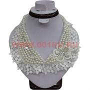 Колье-воротничок 48 см белый цвет