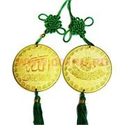 Мусульманский амулет (золотой круг)