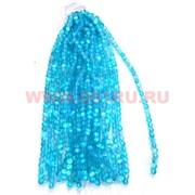 Бусины из синтетического опала 10 размер цена за 1 веревочку голубой цвет